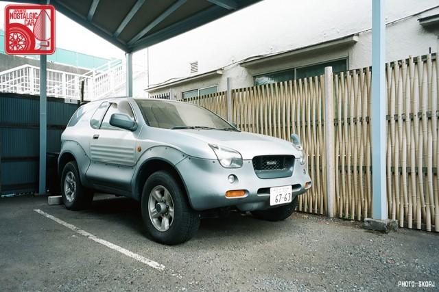 Parking in Japan 05 Private Lot - Isuzu Vehicross