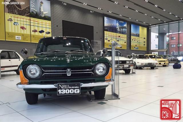 Subaru Ebisu HQ showroom 01