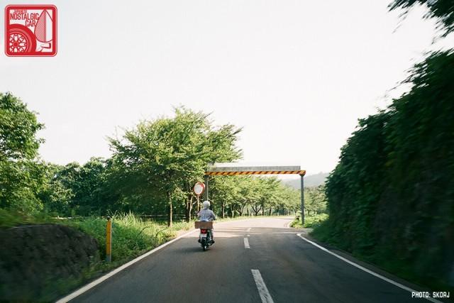 Yamagata Onsen 14