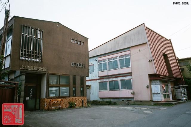 Yamagata Onsen 19