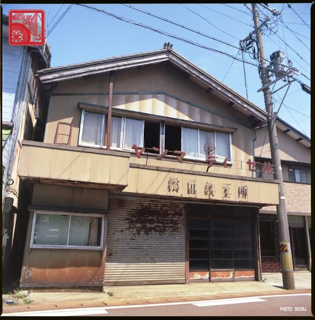 Yamagata Onsen 20