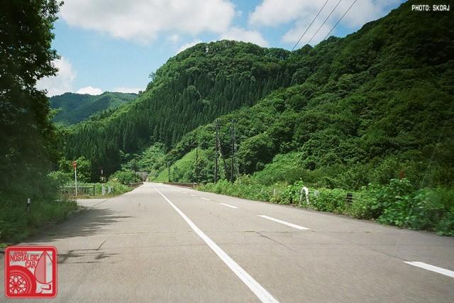 Yamagata Onsen 25