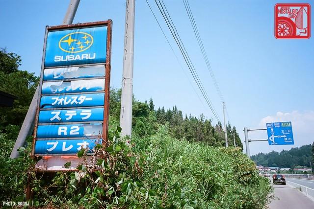 Yamagata Onsen 29