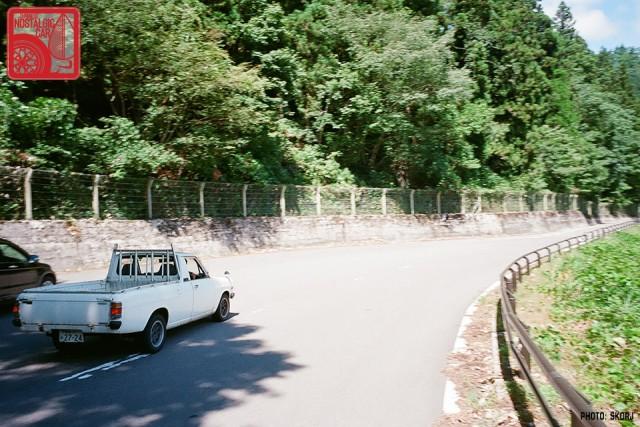 Yamagata Onsen 36 Nissan B120 Sanitora