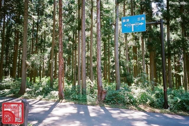 Yamagata Onsen 38 GR1-845