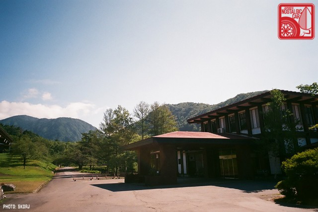 Yamagata Onsen 44