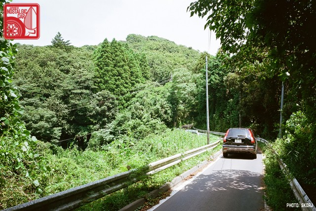 Yamagata Onsen 49 Honda CR-V