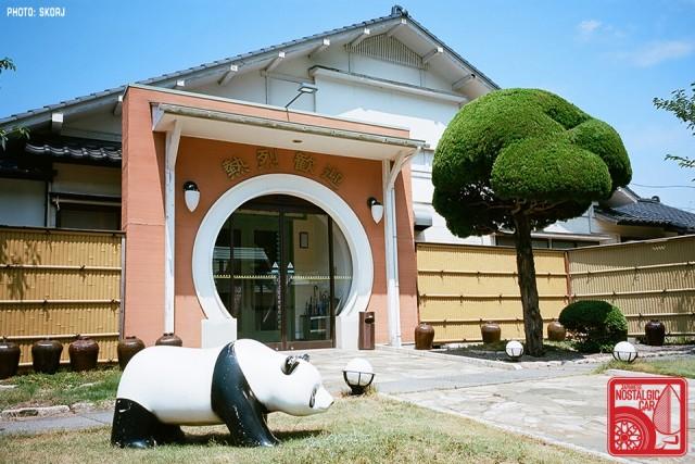 Yamagata Onsen 56