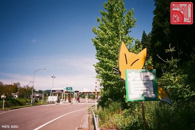 Yamagata Onsen 57