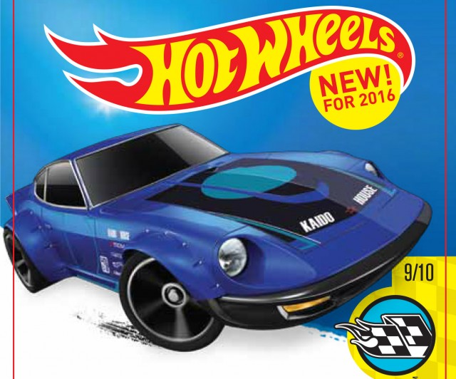 2016 Hot Wheels Nissan Fairlady Z box art