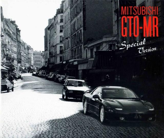 Mitsubishi GTO MR 01