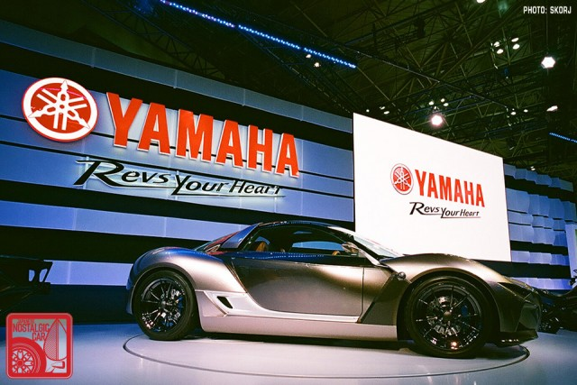 Yamaha Sport Ride Sk70017w