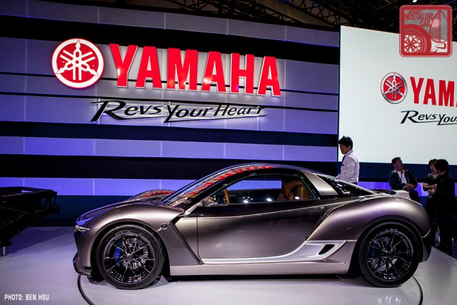 Yamaha Sports Ride 31