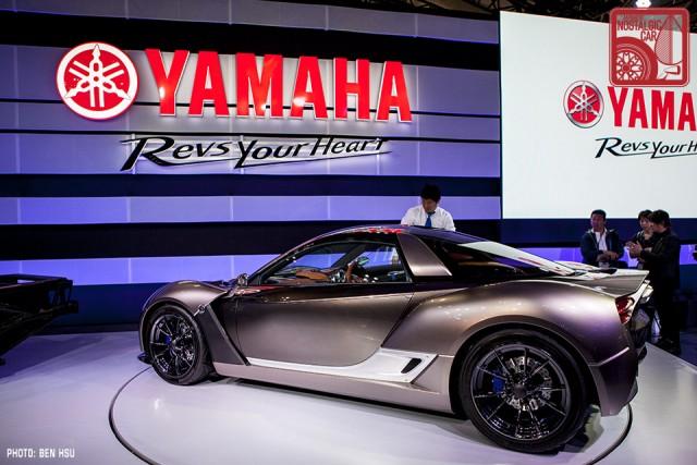 Yamaha Sports Ride 32