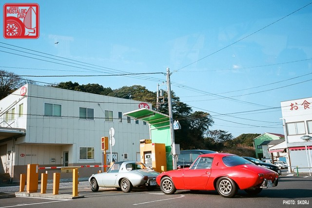 17_Toyota Sports 800