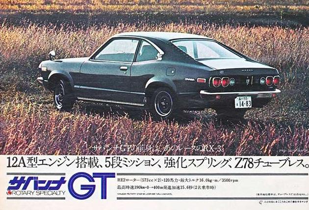 Mazda Savanna GT RX3