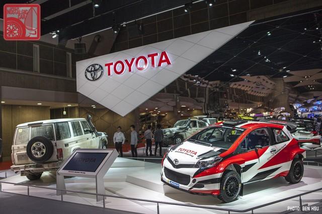 Toyota Vitz Rally