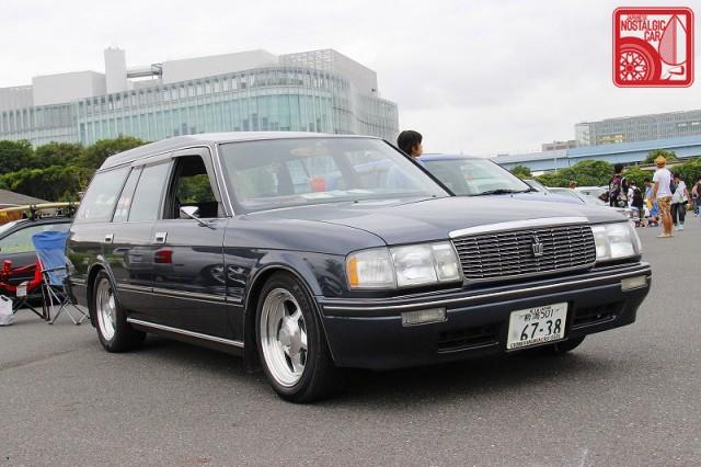 0552_Toyota Crown S130 Wagon