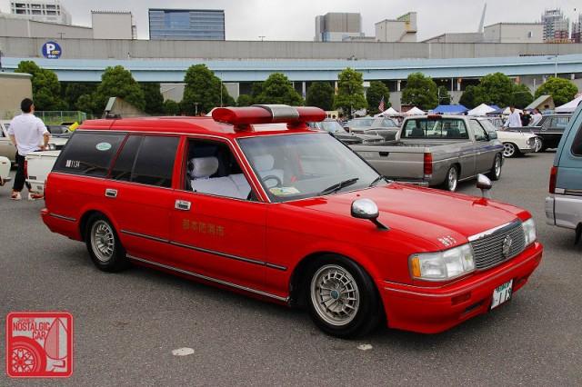 0786_Toyota Crown S130 Wagon fire