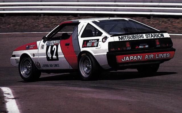 Mitsubishi Starion Australian racing