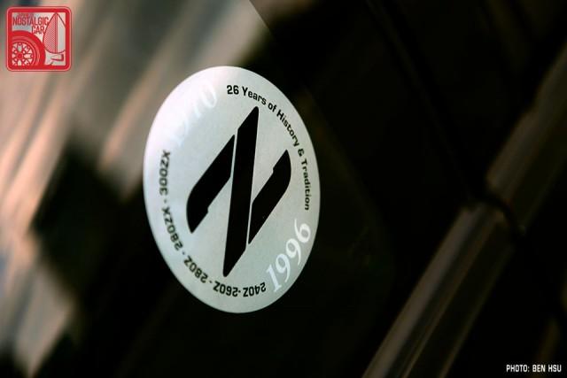 Nissan300ZXTTFinalEdition_038