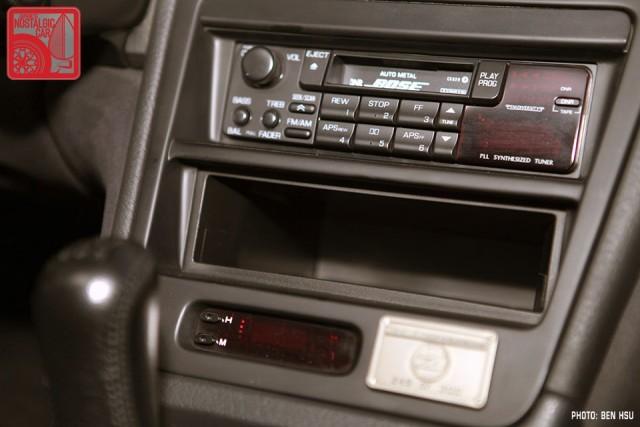 Nissan300ZXTTFinalEdition_050