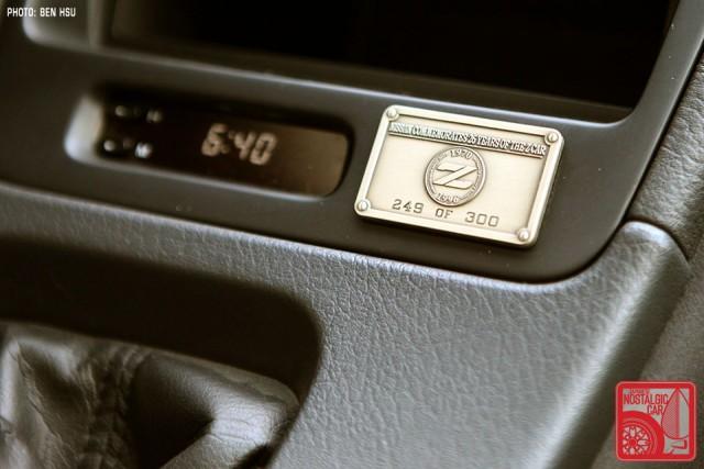 Nissan300ZXTTFinalEdition_051
