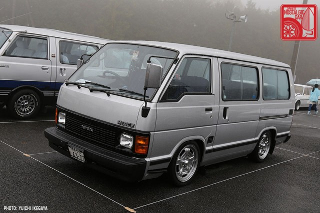 YI2659_ToyotaHiaceH50