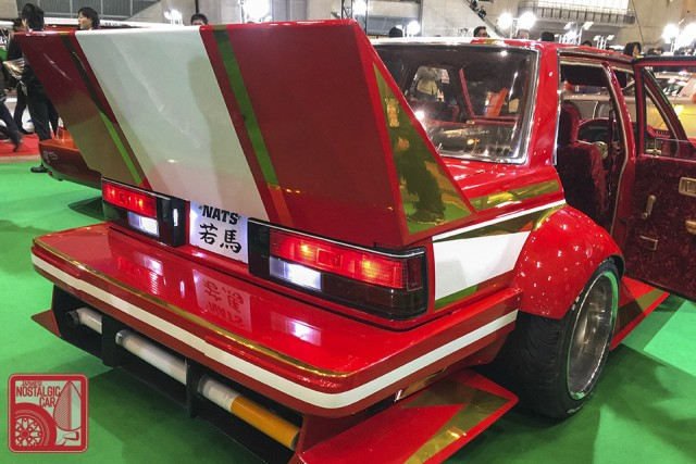 0688_NissanBluebird810bosozoku-NATS