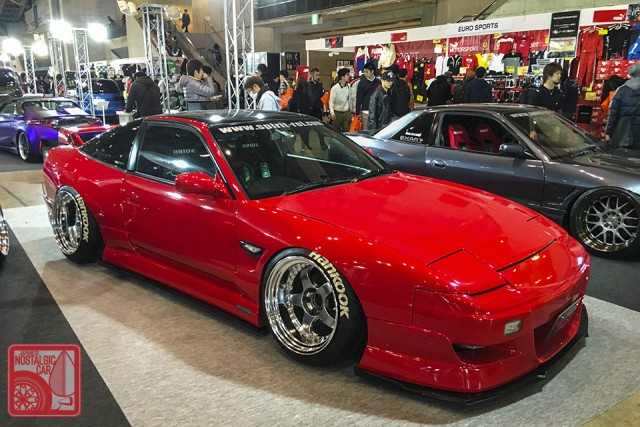 0717_Nissan180SX-S13-SpiritRei