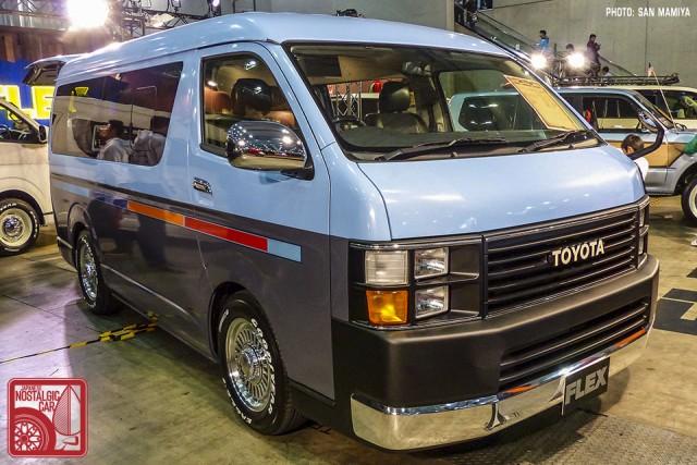 109SM1720637_ToyotaHiaceH200-H50front-FlexAuto