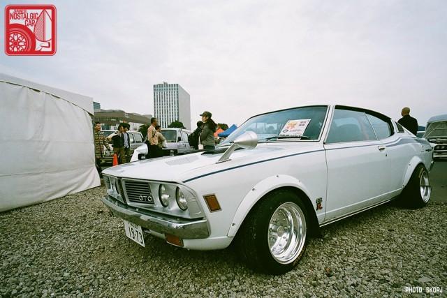046-R3a-822d_Mitsubishi Colt Galant GTO