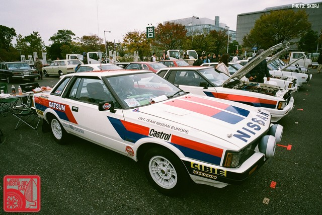 049-R3a-824c_Nissan 240RS