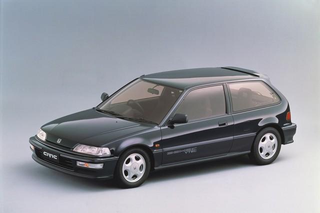 Honda Civic SiRII EF