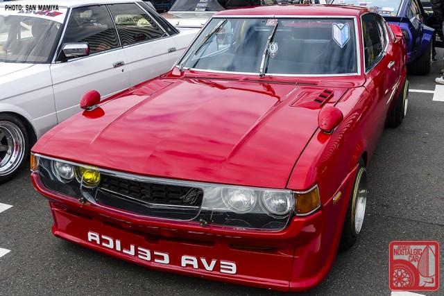 188-SM0558_ToyotaCelicaA20-EVA - unicorn back in the day