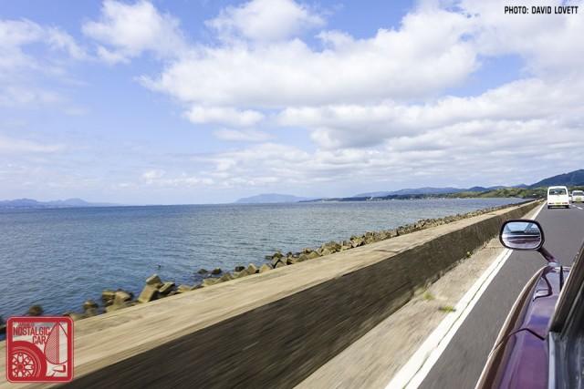 1958 Lake Shinji