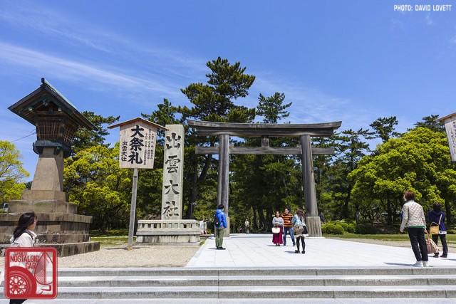 1994 Izumo Taisha Shrine