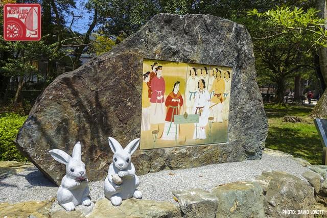 2007 Izumo Taisha Shrine rabbits