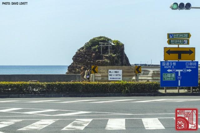 2015 Island shrine