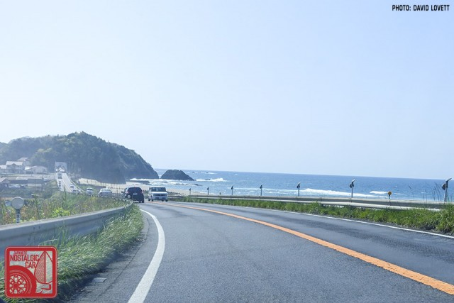2026 Shimane Prefecture