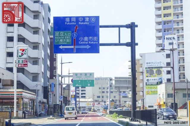 2148_Kyushu color-coded streets