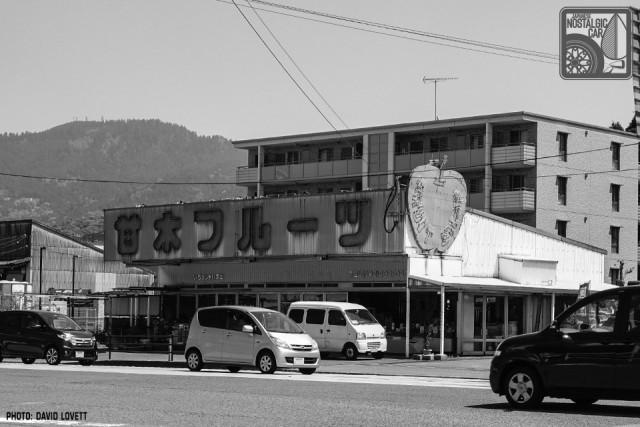 2163_Fruit Shop