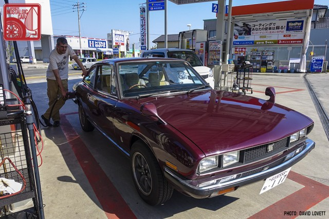 2193_Isuzu 117 petrol station