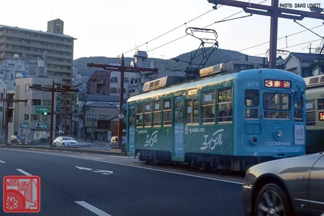 2246 Nagasaki streetcar