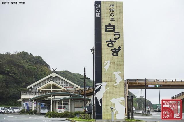 Hakuto White Rabbit Shrine