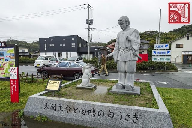 Hakuto white rabbit shrine 06