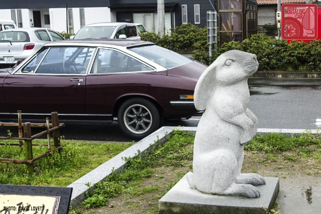 Hakuto white rabbit shrine 07