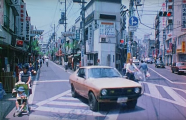 Mitsuibshi FTO on Showa Era intersection