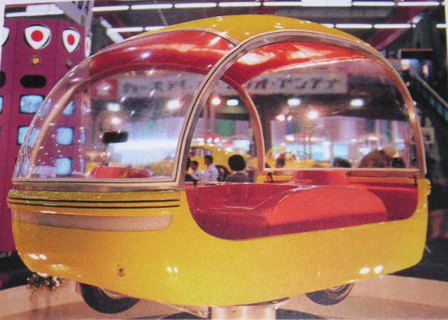 1970 Mazda EX-005