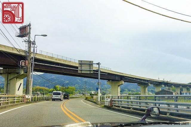 2532_Kumamoto Prefecture